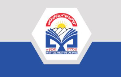 التسجيل لمجمع -المعلم البديل (מעוף)