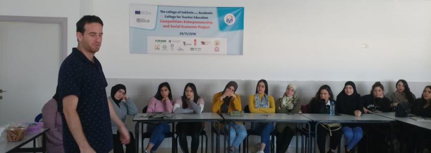 افتتاح السنة الدراسية بوحدة التطوع المجتمعي بكلية سخنين