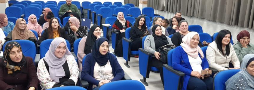 """مركز التطوير المهني في كلية سخنين لتأهيل المعلمين يخرج كوكبة جديدة من """"موجّهي المجموعات"""""""